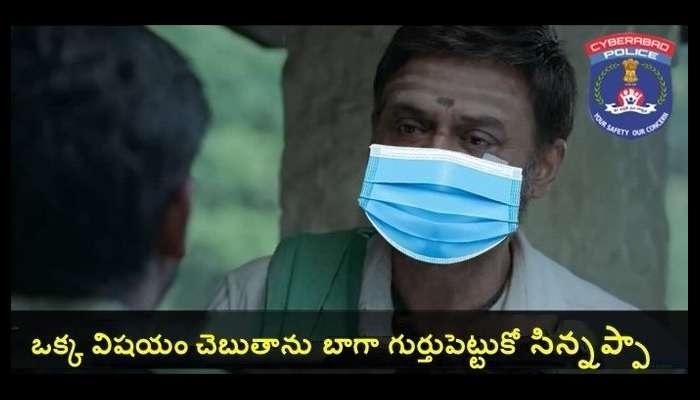 TS police, Narappa dialogue: కరోనా ఇంకా పోలేదు సిన్నప్పా.. మాస్కు పెట్టుకో