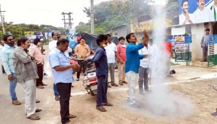 Eluru Result: ఏలూరు కార్పొరేషన్ ఎన్నికల్లో అధికార పార్టీ భారీ విజయం