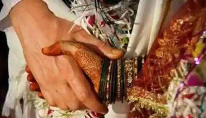 Anti Dowry Policy: కేరళలో వరకట్నానికి వ్యతిరేకంగా వినూత్న నిర్ణయం