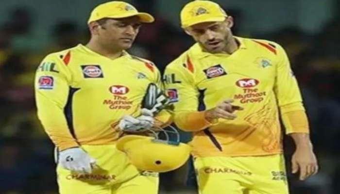 IPL 2021:  చెన్నై సూపర్ కింగ్స్కు భారీ షాక్...ఒకేసారి నలుగురు విదేశీ ఆటగాళ్లు దూరం