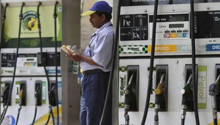 Petrol Price Fall: ఏం చేస్తే పెట్రోల్ ధరలు తగ్గుతాయో తెలుసా??