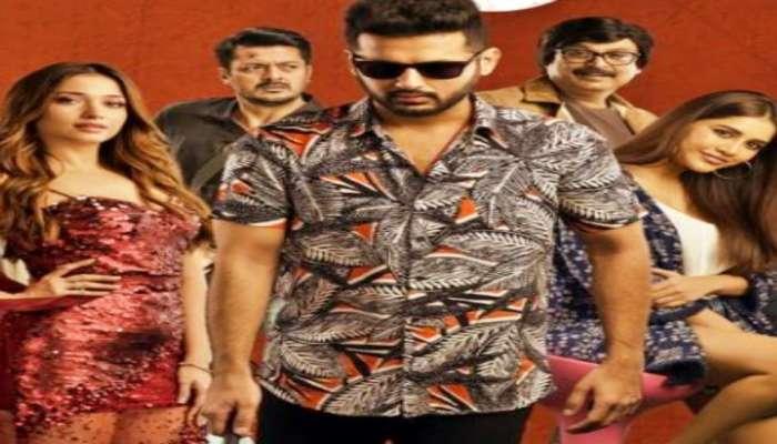 Maestro Review: నితిన్ 'మాస్ట్రో' మూవీ రివ్యూ