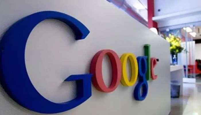 Google Services: రేపట్నించి గూగుల్, యూట్యూబ్ సేవలన్నీ బంద్, తక్షణం ఫోన్ మార్చుకోవల్సిందే