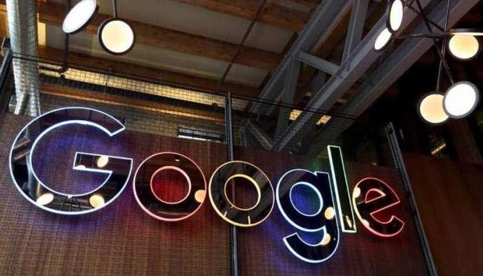 Google vs EU Regulatory Dispute: ఈయూ న్యాయస్థానంలో గూగుల్ వివాదంపై విచారణ