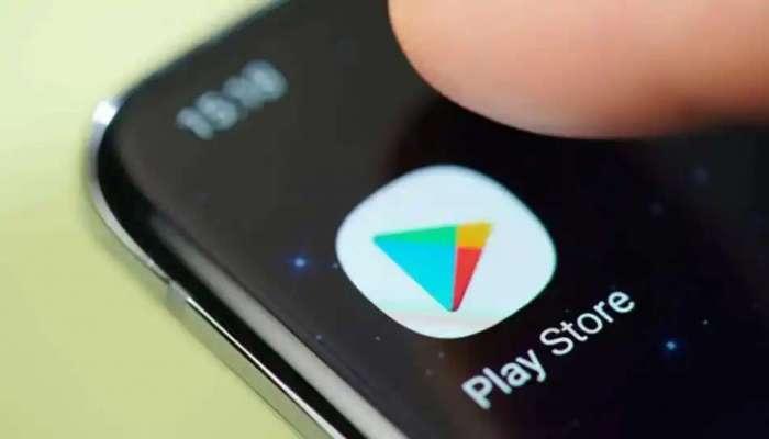 Google Alert: మెల్లగా పైసల్ గుంజుతున్న యాప్స్.. 136 యాప్స్ ను నిషేధించిన గూగుల్