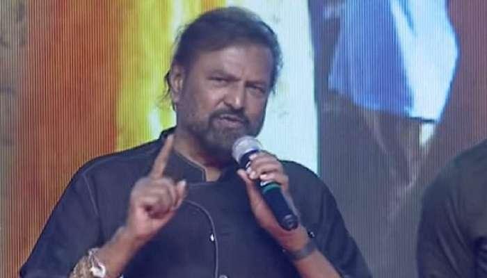 Mohan Babu press meet: నన్ను రెచ్చగొట్టాలని చూశారు.. MAA Elections పై మోహన్ బాబు స్పందన