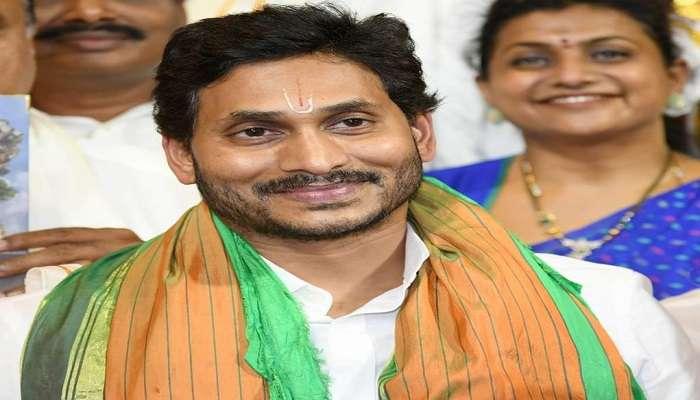 YS Jagan : నేడు ఇంద్రకీలాద్రిపై దుర్గమ్మకు పట్టువస్త్రాలు సమర్పించనున్న సీఎం జగన్