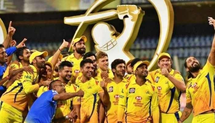 IPL 2021 Final Result: నాలుగోసారి ఐపీఎల్ ట్రోఫీని ముద్దాడిన ధోనీ సేన