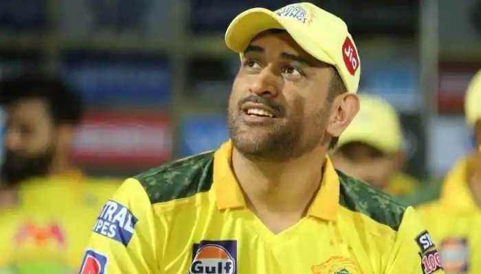 IPL 2021 Title Winner: ఐపీఎల్ టైటిల్ అర్హత ఆ జట్టుకే ఉంది, ధోనీ సంచలన వ్యాఖ్యలు