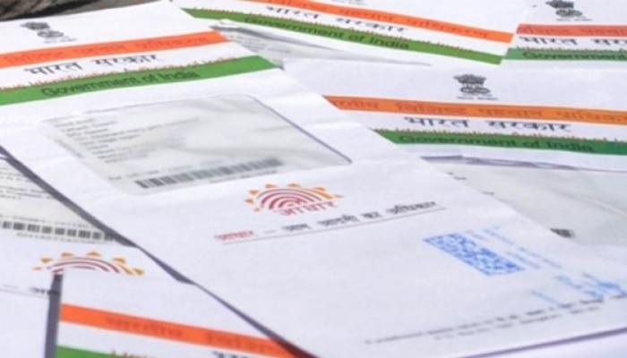 Aadhar Card లాక్ అండ్ అన్లాక్ చేయడం ఎలా?