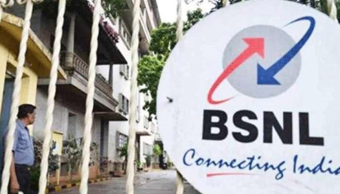 BSNL Cheapest Plan: తక్కువ ధరకు రీఛార్జ్ ప్లాన్.. Airtel, Jio మరియు  VIలకు షాక్!