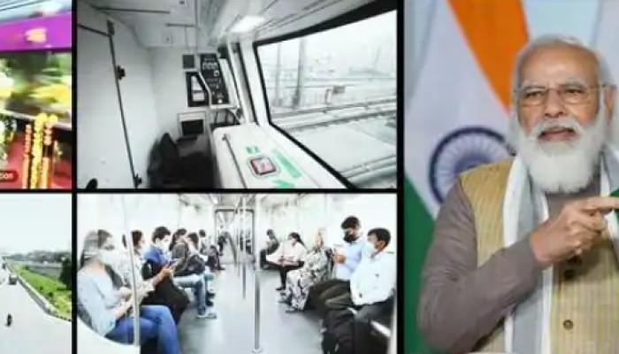 Fully Automated Metro Train ను ప్రారంభించిన ప్రధాని మోదీ
