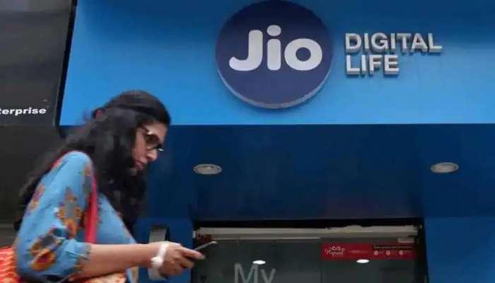 Jio Recharge Plans: మీకు అధికంగా డేటా కావాలా, Reliance Jio 5 బెస్ట్ డేటా ప్లాన్స్ ఇవే