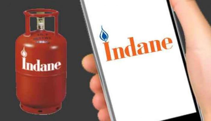 Aadhar card with Indane gas:ఆధార్ కార్డును ఇండేన్ గ్యాస్తో ఇలా లింక్ చేసుకోవాలి..లేదంటే సబ్సిడీ రాదు