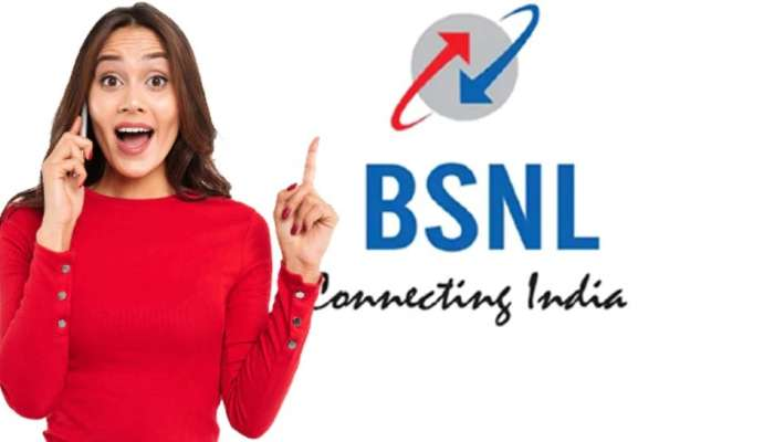 BSNL ఈ రీఛార్జ్ ప్లాన్తో మీకు Double Data, అన్లిమిటెడ్ కాల్స్ సహా మరెన్నో ప్రయోజనాలు