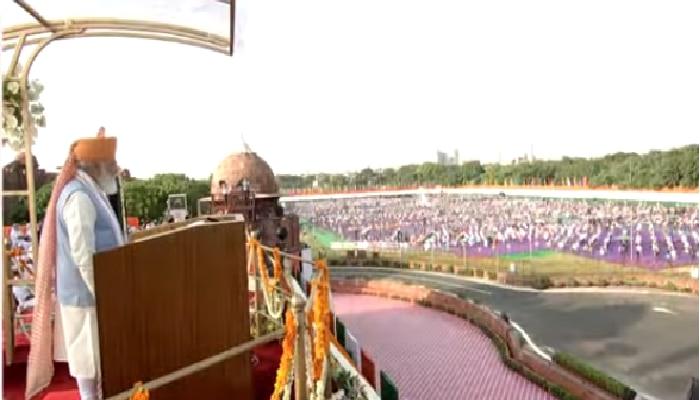Independence Day2021: ఎర్రకోట సాక్షిగా 75వ స్వాతంత్య్ర దినోత్సవ సంబరాలు